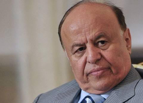 الرئيس اليمني: إيران تعرض الملاحة الدولية للخطر وتدعم الإرهاب
