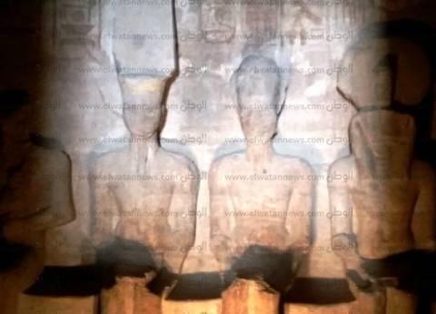 مدير آثار أبوسمبل: 3 آلاف سائح زاروا المعبد لمشاهدة تعامد الشمس على وجه رمسيس