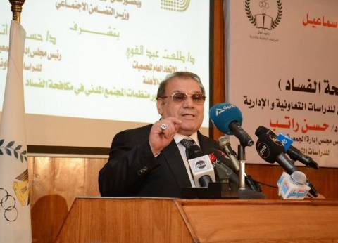 حسن راتب يقترح إطلاق مبادرة مجتمعية لمواجهة الإرهاب
