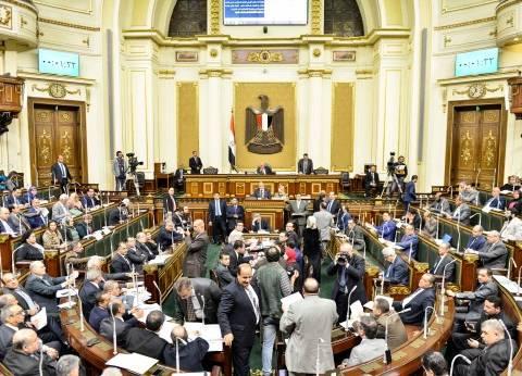 """""""تشريعية النواب"""" تناقش مشروع قانون الإجراءات الجنائية الأسبوع القادم"""