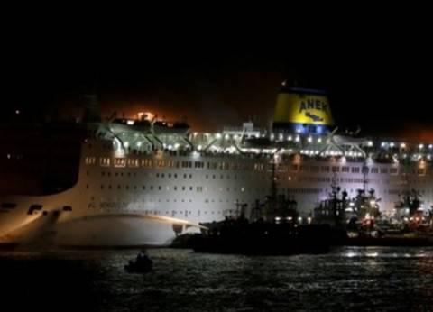 """نشوب حريق بعبارة ركاب يونانية في طريقها إلى """"كريت"""""""