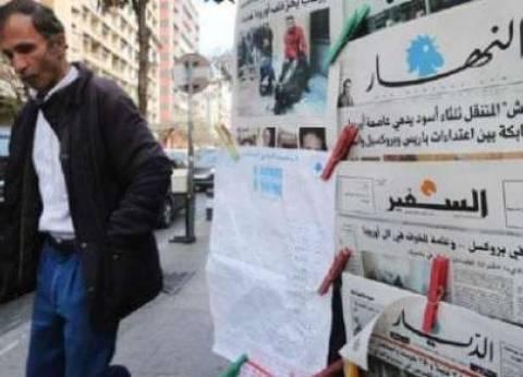 """دوافع إقفال صحف لبنانية عريقة.. """"أزمات مالية أم انتهاء عصر الصحافة الورقية"""""""