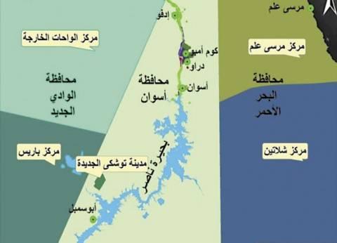 خطة الـ12 يوماً التالية لانهيار سد إثيوبيا.. وخارطة طريق لإنقاذ بحيرة «ناصر»