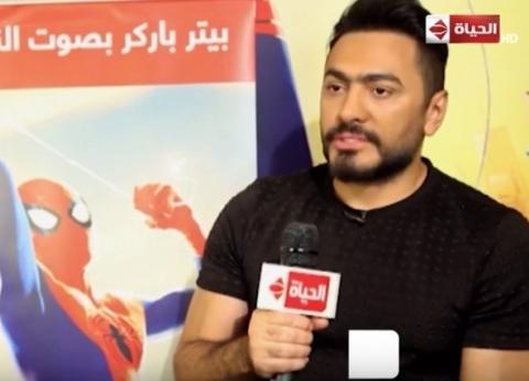 """تامر حسني يعلن موعد إطلاق فيلم """"سبايدر مان"""".. """"يقدم رسالة مهمة"""""""