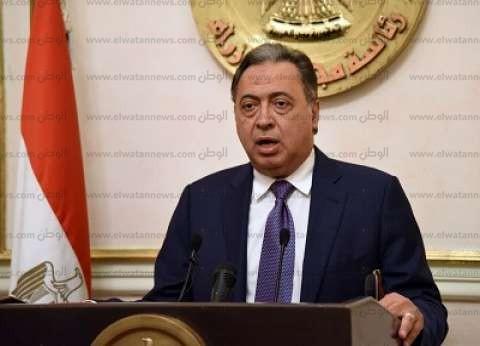 وزير الصحة: الإرهابيون لم يستهدفوا سيارات الإسعاف في حادث الروضة