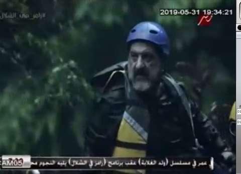 """خالد الصاوي يواجه شلالات رامز بـ""""الشتائم"""".. والغوريلا بـ""""الصدمة"""""""