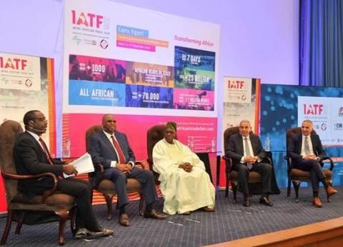 «أفريكسيمبنك»: نسعى لتعميق الروابط التجارية فى أفريقيا