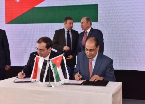 وزير البترول يشارك في حلقة نقاشية لمستقبل الطاقة بالأردن