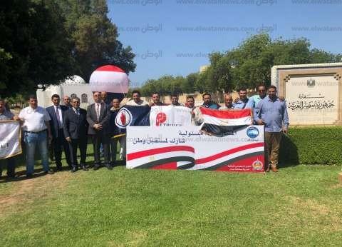"""""""مكرم"""" تشكر الجاليات المصرية بالخارج: أتوقع إقبالا على الاستفتاء"""