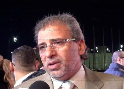 بعد ادعاء ياسمين الخطيب زواجها منه.. خالد يوسف: أتعرض لشائعات مغرضة