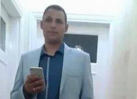 """والد الشهيد المصري في باريس: """"مش عايز غير يرجعولي جثة ابني بالسلامه عشان أدفنه"""""""