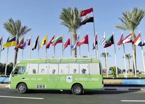 طائرات الأباتشي تحلق في سماء شرم الشيخ لتأمينها