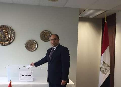 بالفيديو| سفير مصر بكندا: تشرفت بأن أكون أول المصوتين في الاستفتاء