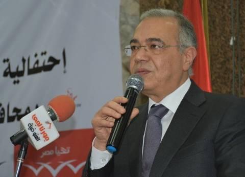 """""""المصريين الأحرار"""" ينظم ندوة عن التيارات المتطرفة في ذكرى """"30 يونيو"""""""