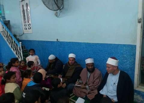 متابعة ميدانية لأوقاف القليوبية لمدارس تحفيظ القرآن الكريم بالمساجد