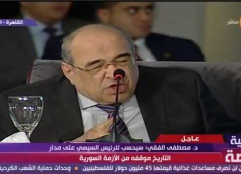 الفقي: الشعب المصري منح السيسي ما لم يمنحه لأحد