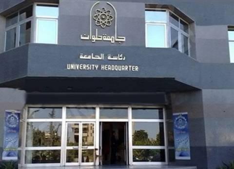 نائب رئيس جامعة حلوان: إعلان نتئاج الامتحانات بداية يوليو المقبل