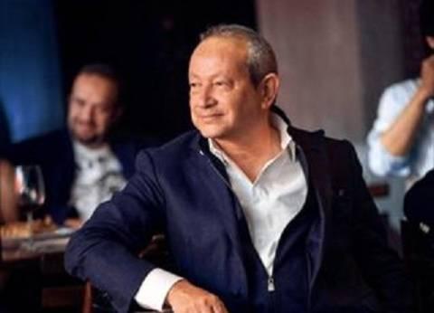"""""""ساويرس"""" يكشف رد فعله على لفظ """"الفيشاوي"""" الخارج في مهرجان الجونة"""