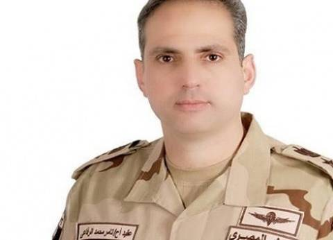 عاجل| المتحدث العسكري: القبض على تكفيريين أثناء زرع عبوة ناسفة بسيناء