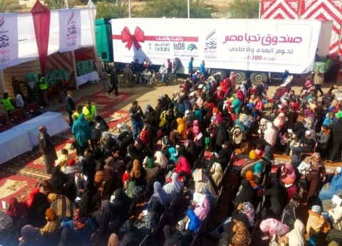 """""""تحيا مصر"""" يوزع 35 طن لحوم على """"الأكثر احتياجا"""" بالوادي الجديد"""