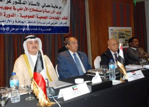 """وزير الزراعة يفتتح اجتماعات """"أكساد"""" ويبحث ترسيخ العمل الاقتصادي العربي"""