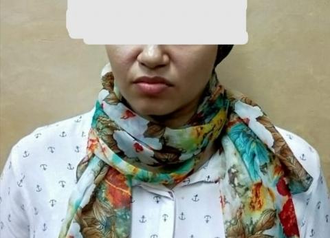 سقوط فتاة هاربة من الإعدام في قضية قتل بالدقهلية