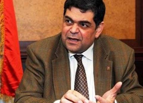 """""""الأعلى للجامعات"""" يعلن فتح باب التقدم لمنصب رئيس جامعة حلوان"""