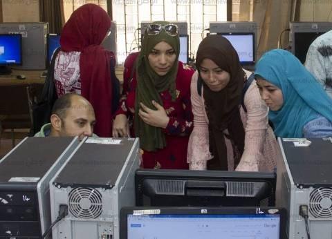 بالخطوات.. طريقة تسجيل رغبات التنسيق الإلكتروني لطلاب الدبلومات الفنية