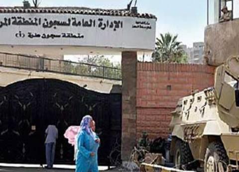 الإفراج بالعفو عن 127 من نزلاء السجون والإفراج الشرطي عن 89 سجينا