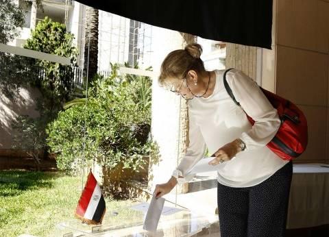 انتخابات الخارج: «فى حب مصر» تتصدر.. و«النور» فى الذيل