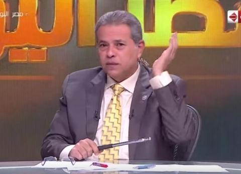 توفيق عكاشة يسخر من قطر: quotلو كحيت فيها هسبب إزعاج للدولة كلهاquot