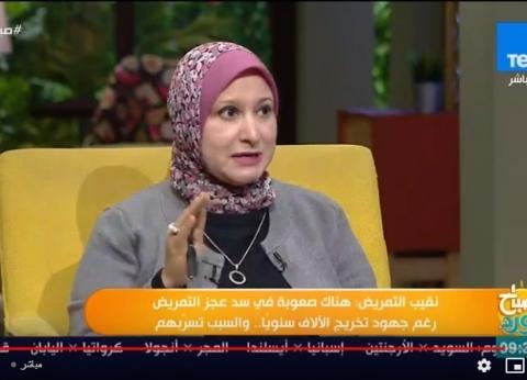 """نقيب التمريض: """"المهنة طاردة ونريد مماثلة صورة المصرية بالفلبينية"""""""