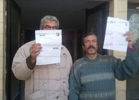 مكاتب الشهر العقاري تواصل استقبال المواطنين بالبحر الأحمر
