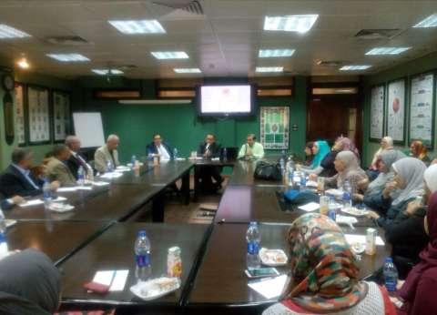 """جامعة القاهرة تدرب هيئة التدريس على استخدام نظم """"التعليم الإلكتروني"""""""