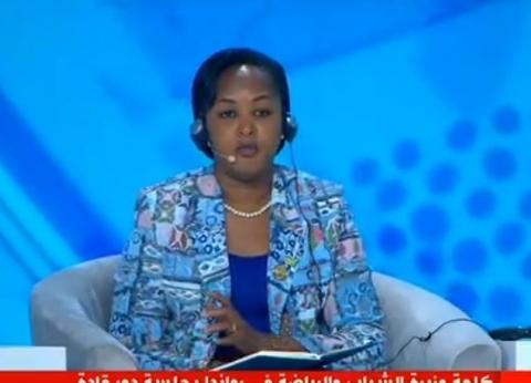 """تعرف على وزيرة الشباب الرواندية المشاركة بجلسة """"قادة العالم"""""""