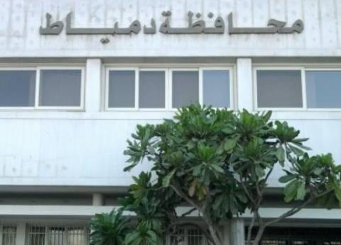 """""""تفتيش دمياط"""" ترصد غياب 34 عاملا منهم 26 طبيبا بمستشفى ميت أبوغالب"""