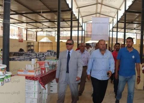بالصور| محافظ كفر الشيخ يتفقد المعرض الدائم للسلع الغذائية غرب المدينة