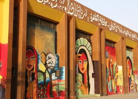 محافظ القاهرة: أكبر جدارية بالعاصمة تتخذ المرأة رمزا لها