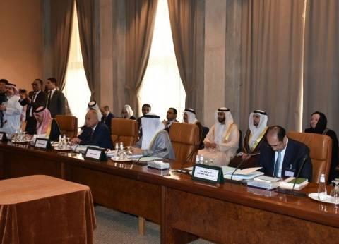 اللجنة الوزارية لمتابعة الأزمة مع إيران تدين تدخلها في الشؤون العربية