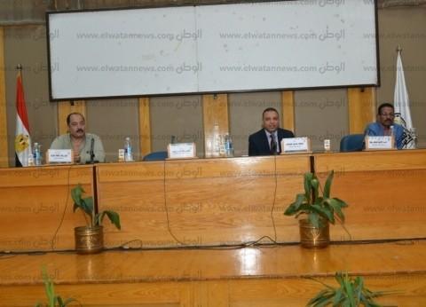 جامعة أسيوط تناقش الاستعدادات النهائية لانتخابات اتحاد الطلاب