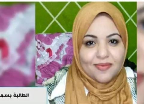"""طالبة مصابة بضمور العضلات تناشد وزير التعليم العالي بنقلها إلى """"طنطا"""""""