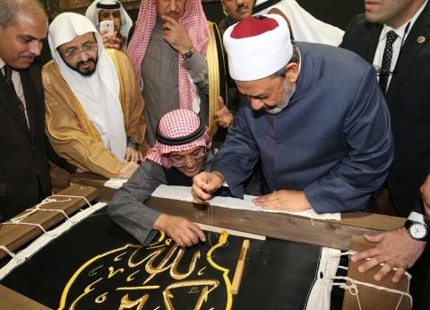 """""""الطيب"""" يؤكد عمق علاقات مصر والسعودية خلال زيارته لـ""""جناح المملكة"""""""