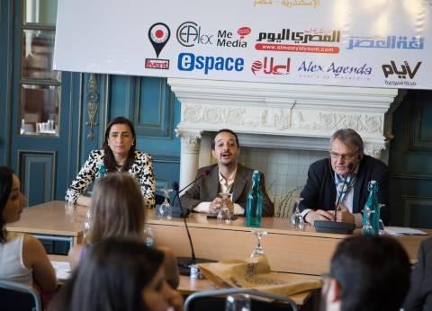 انطلاق فعاليات الدورة الرابعة لمنتدى الإسكندرية للإعلام