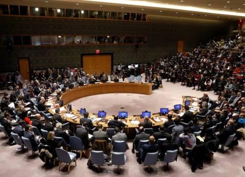 """3 منظمات تدعو مجلس الأمن إلى إحالة ملف ميانمار لـ""""الجنائية الدولية"""""""