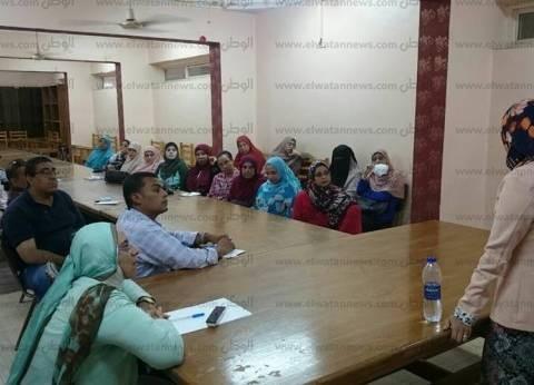 دورة تدريبية لـ30 أخصائيا اجتماعيا بمديرية الصحة ببني سويف