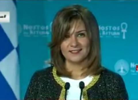 """وزيرة الهجرة: اقترحت مبادرة """"إحياء الجذور"""" والسيسي رحب على الفور"""