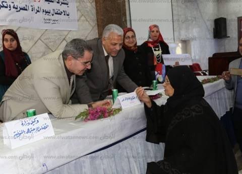 المنوفية تحتفل بيوم المرأة و تكرم الرائدات الريفيات