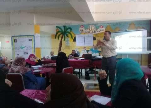 بالصور| دورة تدريبية لتنمية المهارات العلمية والتكنولوجيا بجنوب سيناء