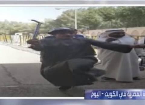 بالفيديو| الجاليات المصرية بالكويت تختتم الانتخابات بالرقص والزغاريد