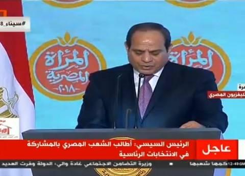 """رئيس """"التجمع"""": أحيي السيسي لعدم إنشائه حزب سياسي"""